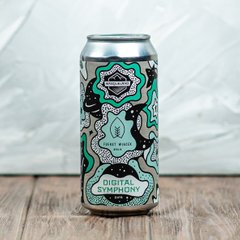 Basqueland Brewing/FUERST WIACEK Digital Symphony
