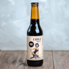 SD Brewery Chili Stout