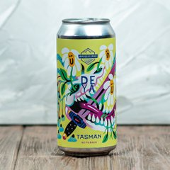 Basqueland Brewing/DEYA Brewing Company Tasman
