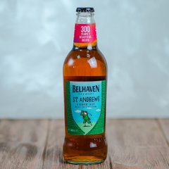 Belhaven Brewery St. Andrews Amber Ale