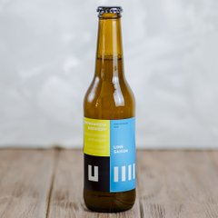 Underwood Brewery Lime Saison