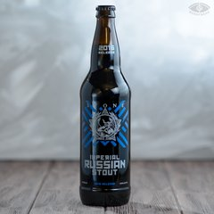 Stone Imperial Russian Stout (2016)